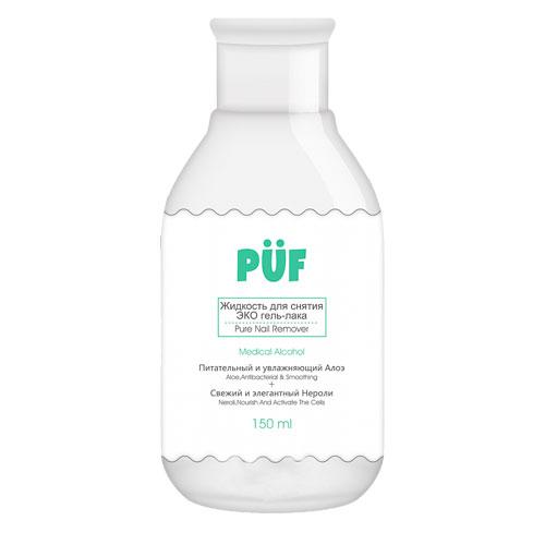 Что мы знаем о бренде PÜF?