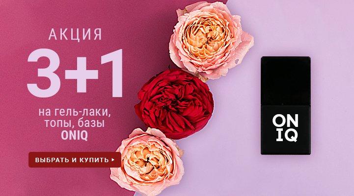 Шеллак В Екатеринбурге Купить