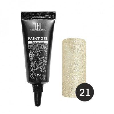 TNL, Гель-краска для дизайна №21 - Серебро (8мл)Гель краски TNL<br>Гель-краска с липким слоем - серебро<br>