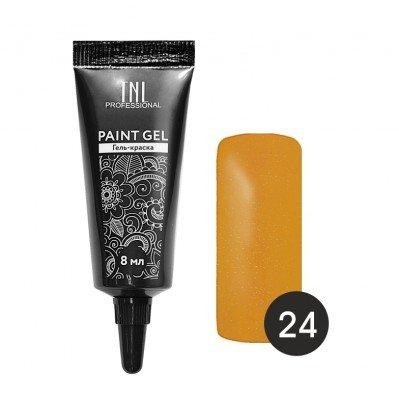 TNL, Гель-краска для дизайна №24 - Золото (8мл)Гель краски TNL<br>Гель-краска с липким слоем - золото<br>