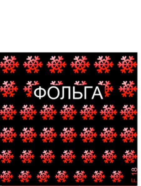 MILV, Слайдер дизайн № F18 (красный)Слайдер дизайн MILV<br><br>