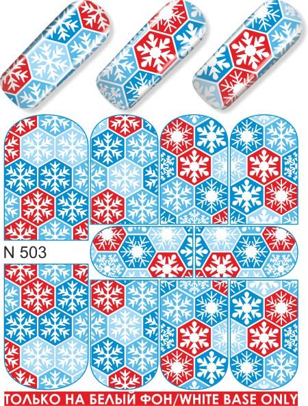MILV, Слайдер дизайн № N503Слайдер дизайн MILV<br><br>