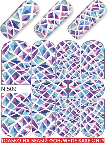 MILV, Слайдер дизайн № N509Слайдер дизайн MILV<br><br>