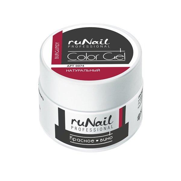 ruNail, УФ-гель цветной (Красное вино, Burgundy), 7,5 гУФ гели RuNail<br>Цветной непрозрачный УФ-гель густой вязкости.<br>