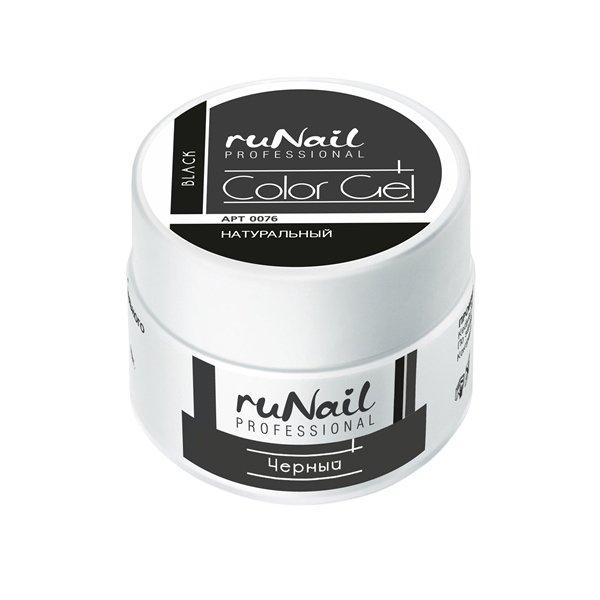 ruNail, УФ-гель цветной (Черный, Black), 7,5 гУФ гели RuNail<br>Цветной непрозрачный УФ-гель густой вязкости.<br>