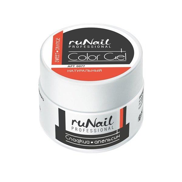 ruNail, УФ-гель цветной (Сладкий Апельсин, Sweet Orange), 7,5 г (RuNail (Россия))