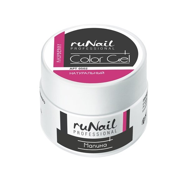 ruNail, УФ-гель цветной (Малина, Raspberry), 7,5 гУФ гели RuNail<br>Цветной непрозрачный УФ-гель густой вязкости.<br>