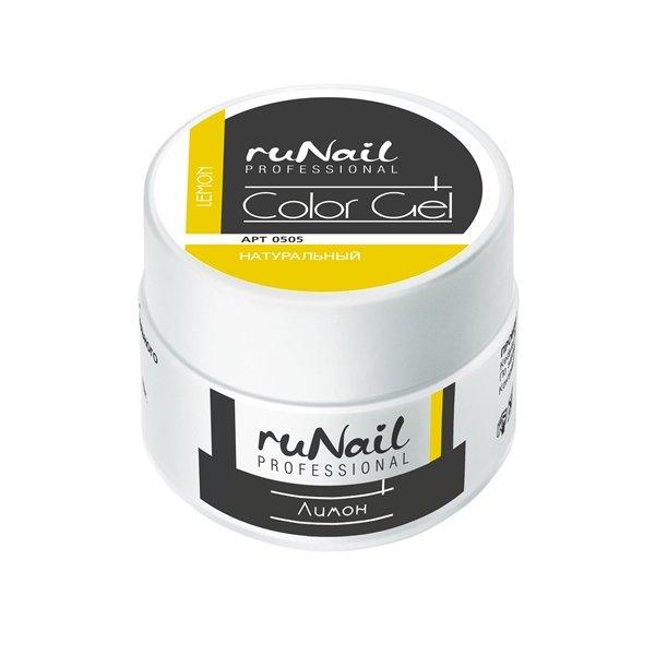 ruNail, УФ-гель цветной (Лимон, Lemon), 7,5 гУФ-гели RuNail<br>Цветной непрозрачный УФ-гель густой вязкости.<br>