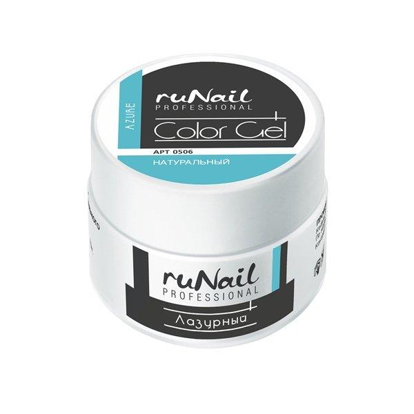 ruNail, УФ-гель цветной (Лазурный, Azure), 7,5 гУФ гели RuNail<br>Цветной непрозрачный УФ-гель густой вязкости.<br>