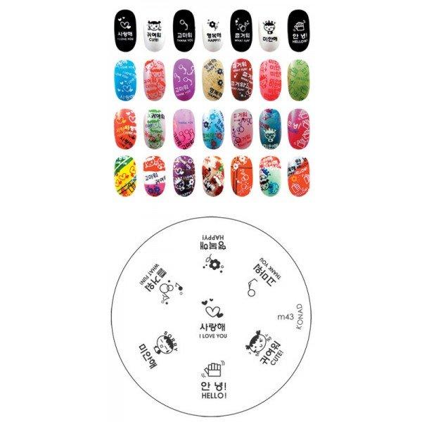 Konad, диск для стемпинга М43Диски для стемпинга Konad<br>7 видов изображений, с помощью которых вы сможете создать великолепные рисунки на ногтях, которые очень сложно создать вручную.<br>