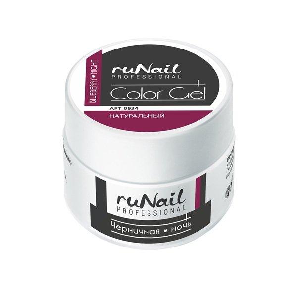 ruNail, УФ-гель цветной (Черничная Ночь, Blueberry Night), 7,5 гУФ гели RuNail<br>Цветной непрозрачный УФ-гель густой вязкости.<br>