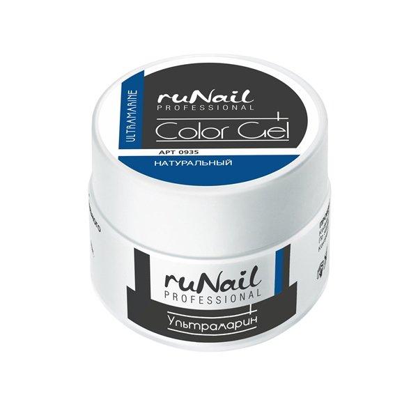 ruNail, УФ-гель цветной (Ультрамарин, Ultramarine), 7,5 гУФ гели RuNail<br>Цветной непрозрачный УФ-гель густой вязкости.<br>
