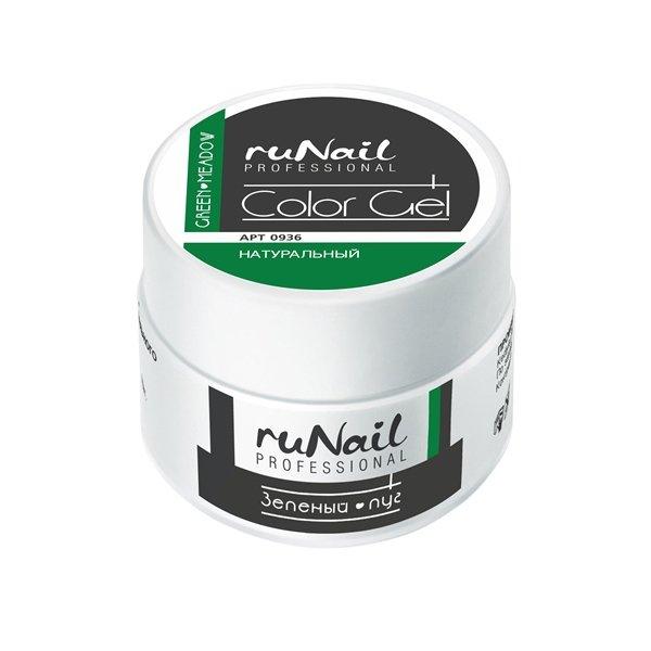 ruNail, УФ-гель цветной (Зеленый Луг, Green Meadow), 7,5 гУФ гели RuNail<br>Цветной непрозрачный УФ-гель густой вязкости.<br>