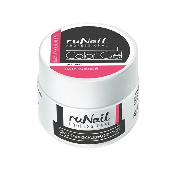 ruNail, УФ-гель цветной (Экзотический цветок, Island Meadow), 7,5 гУФ гели RuNail<br>Цветной непрозрачный УФ-гель густой вязкости.<br>
