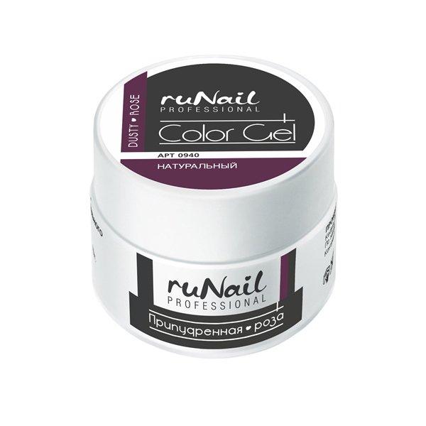 ruNail, УФ-гель цветной (Припудренная Роза, Dusty Rose), 7,5 гУФ гели RuNail<br>Цветной непрозрачный УФ-гель густой вязкости.<br>