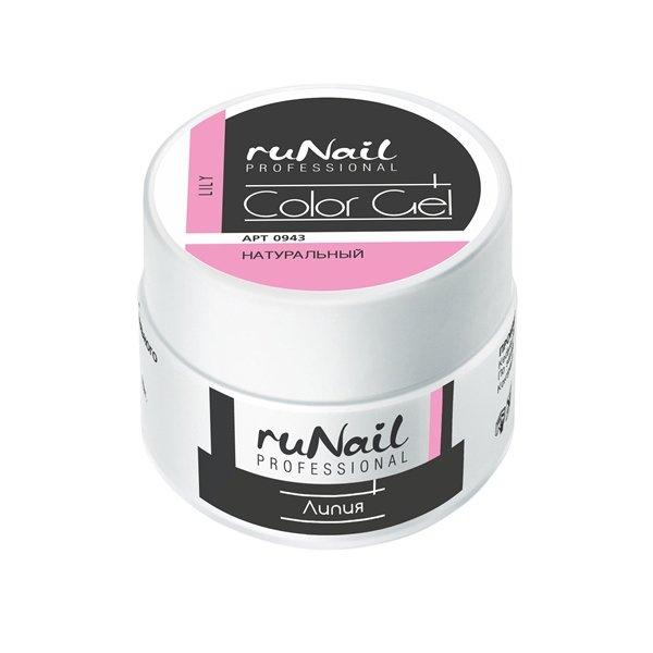 ruNail, УФ-гель цветной (Лилия, Lily), 7,5 гУФ гели RuNail<br>Цветной непрозрачный УФ-гель густой вязкости.<br>