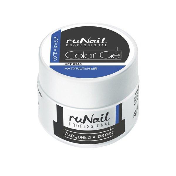 ruNail, УФ-гель цветной (Лазурный Берег, Cote dAzur), 7,5 гУФ гели RuNail<br>Цветной непрозрачный УФ-гель густой вязкости.<br>