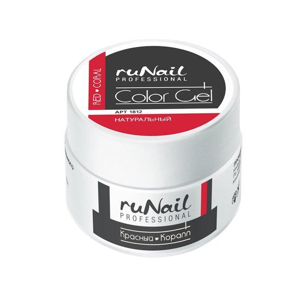 ruNail, УФ-гель цветной (Красный коралл, Red Coral), 7,5 гУФ гели RuNail<br>Цветной непрозрачный УФ-гель густой вязкости.<br>