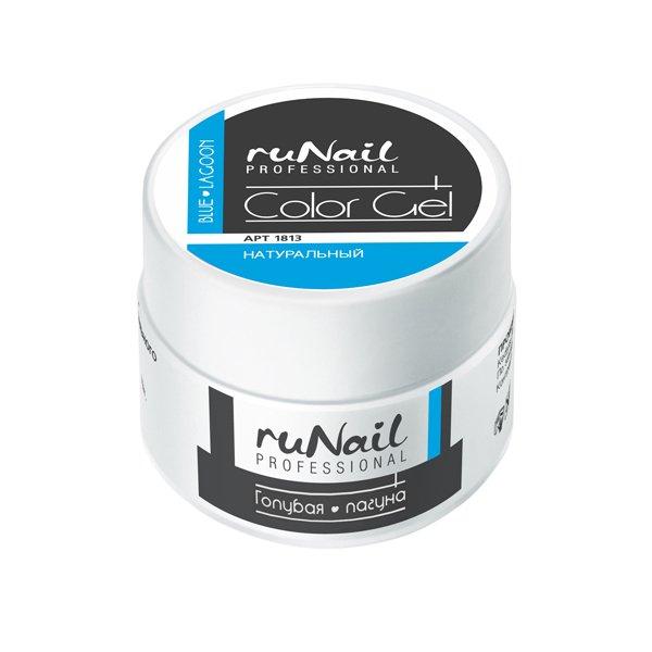 ruNail, УФ-гель цветной (Голубая лагуна, Blue Lagoon), 7,5 гУФ гели RuNail<br>Цветной непрозрачный УФ-гель густой вязкости.<br>