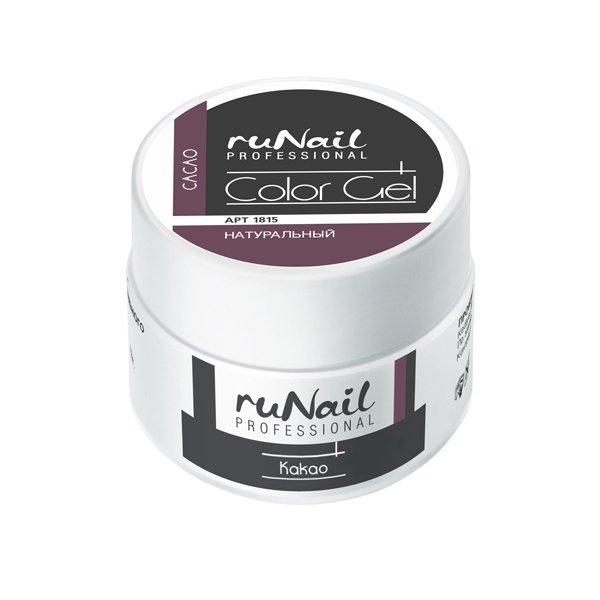 ruNail, УФ-гель цветной (Какао, Cacao), 7,5 гУФ гели RuNail<br>Цветной непрозрачный УФ гель густой вязкости.<br>