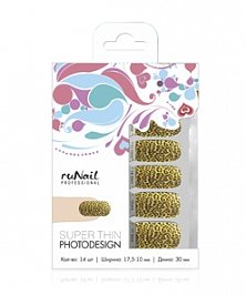 ruNail, Фотодизайн (Леопард) № 1857Фотодизайн для ногтей RuNail<br>Фотодизайн (Леопард)<br>