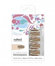 ruNail, Фотодизайн (Цветные волны) № 1859Фотодизайн для ногтей RuNail<br>Фотодизайн (Цветные волны)<br>