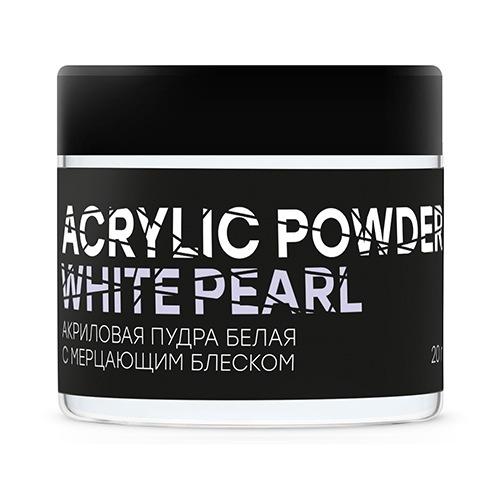 InGarden, Acrylic Powder White Pearl - Акриловая пудра белая с мерцающим блеском, 20 гInGarden Nail Systems <br>Акриловая пудра белая с мерцающим блеском.<br>
