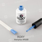 ROXY Nail Collection, Гель-лак - Импульс №008 (10 ml.)