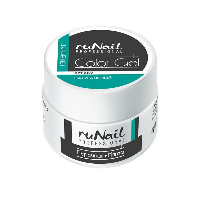 ruNail, УФ-гель цветной (Перечная мята, Peppermint), 7,5 г (RuNail (Россия))
