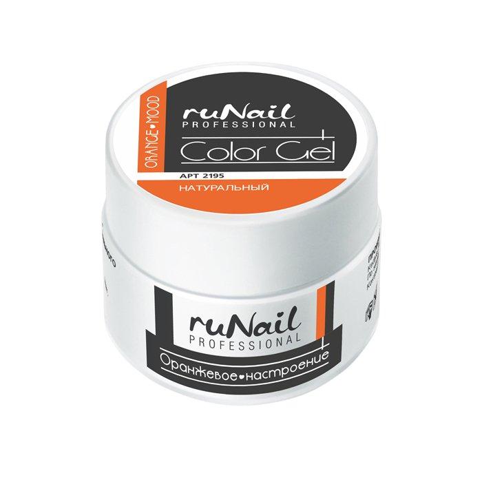 ruNail, УФ-гель цветной (Оранжевое настроение, Orange Mood), 7,5 гУФ гели RuNail<br>Цветной непрозрачный УФ гель густой вязкости.<br>