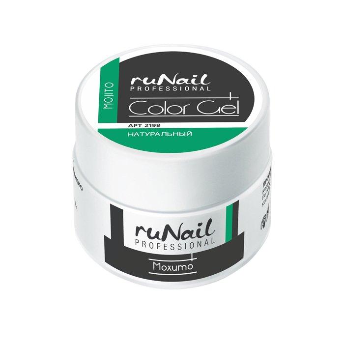 ruNail, УФ-гель цветной (Кубинский Мохито, Cuban Mojito), 7,5 гУФ гели RuNail<br>Цветной непрозрачный УФ гель густой вязкости.<br>