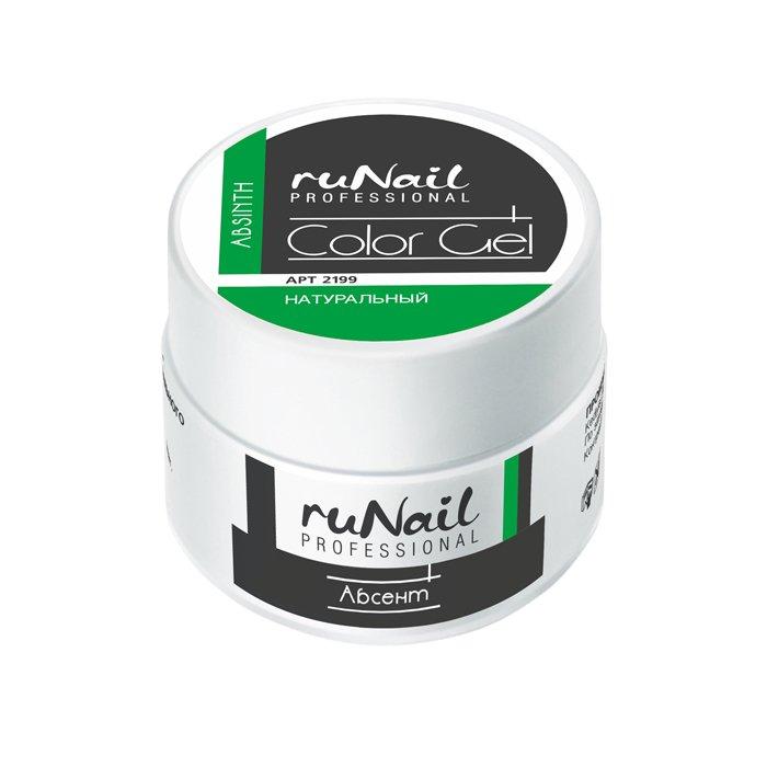 ruNail, УФ-гель цветной (Абсент, Absinth), 7,5 гУФ гели RuNail<br>Цветной непрозрачный УФ гель густой вязкости.<br>
