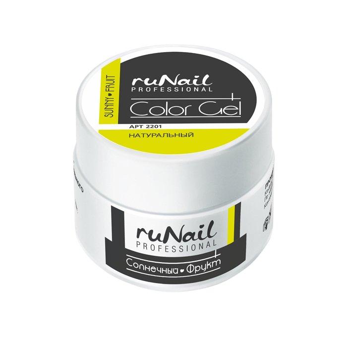 ruNail, УФ-гель цветной (Солнечный фрукт, Sunny Fruit), 7,5 гУФ гели RuNail<br>Цветной непрозрачный УФ?гель густой вязкости.<br>