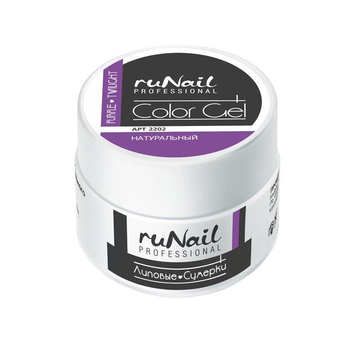 ruNail, УФ-гель цветной (Лиловые сумерки, Purple twilight), 7,5 гУФ гели RuNail<br>Цветной непрозрачный УФ?гель густой вязкости.<br>