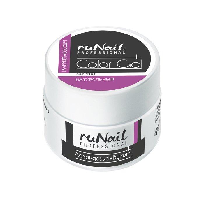 ruNail, УФ-гель цветной (Лавандовый букет, Lavender Bouquet), 7,5 гУФ гели RuNail<br>Цветной непрозрачный УФ?гель густой вязкости.<br>