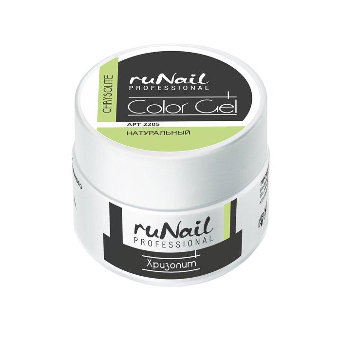 ruNail, УФ-гель цветной (Хризолит, Chrysolite), 7,5 гУФ гели RuNail<br>Цветной непрозрачный УФ?гель густой вязкости.<br>