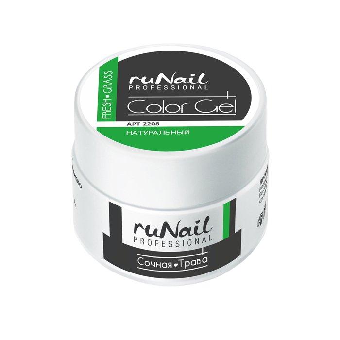 ruNail, УФ-гель цветной (Сочная трава, Fresh Grass), 7,5 гУФ гели RuNail<br>Цветной непрозрачный УФ?гель густой вязкости.<br>