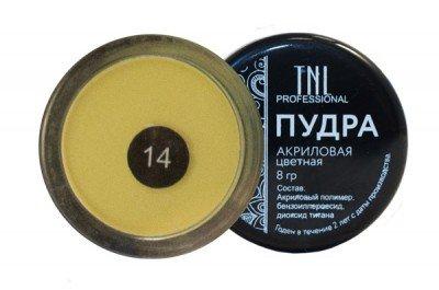 TNL, Акриловая пудра №14 -  желтая (8 гр.)Акриловая пудра TNL<br>Цветная акриловая пудра, желтая.<br>