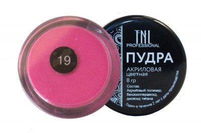 TNL, Акриловая пудра №19 - ярко-розовая (8 гр.)Акриловая пудра TNL<br>Цветная акриловая пудра, ярко-розовая.<br>