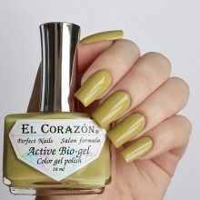 El Corazon Active Bio-gel Color gel polish  Cream №423/261