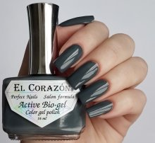 El Corazon Active Bio-gel Color gel polish Cream №423/267