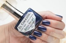 El Corazon Active Bio-gel Magic of night city № 423-579