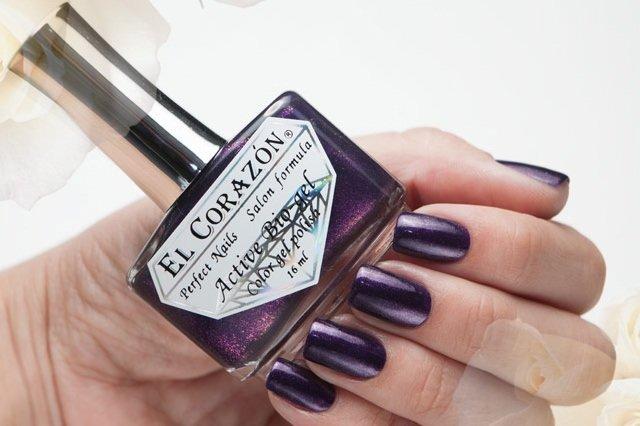 El Corazon Active Bio-gel Magic of the Arabian Nights № 423/580Лечебный биогель El Corazon<br>Био-гель темный фиолетовый, с розовыми блестами, плотный. Объем 16 ml.<br>