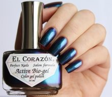 El Corazon Active Bio-gel Polishaholic Fairy № 423/721