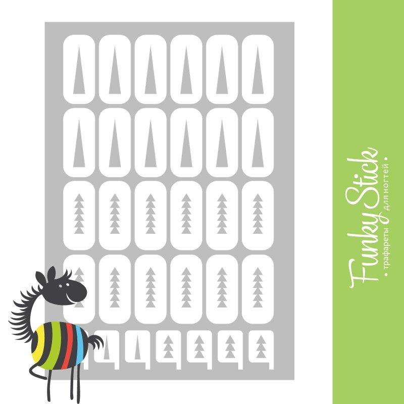 Funky Stick, Трафарет для дизайна ногтей Pifagor №1Funky Stick<br>Самоклеющиеся трафареты<br>