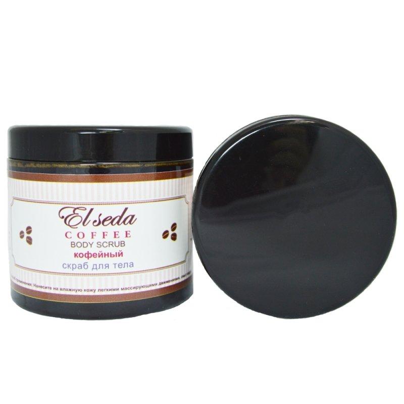 Elseda, Скраб кофейный, 650гСкраб кофейный<br>Подходит для любого типа кожи.<br>