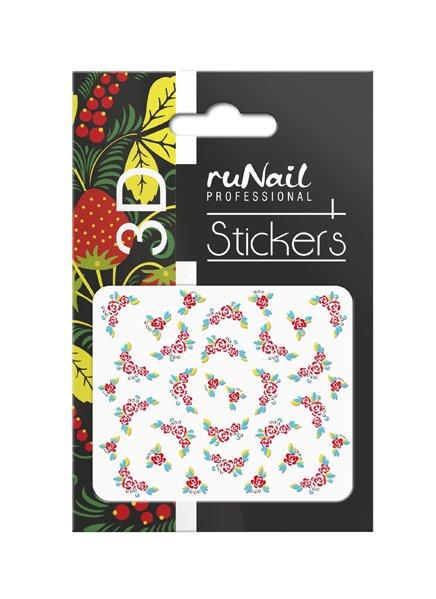 ruNail, 3D Наклейки для дизайна ногтей № 1634Наклейки для дизайна ногтей<br>Самоклеящиеся наклейки для дизайна ногтей. Цветы.<br>