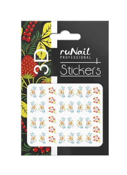 ruNail, 3D Наклейки для дизайна ногтей № 1639Наклейки для дизайна ногтей<br>Самоклеящиеся наклейки для дизайна ногтей. Цветы.<br>