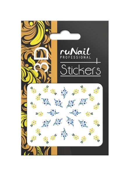 ruNail, 3D Наклейки для дизайна ногтей № 1643Наклейки для дизайна ногтей<br>Самоклеящиеся наклейки для дизайна ногтей. Цветы.<br>