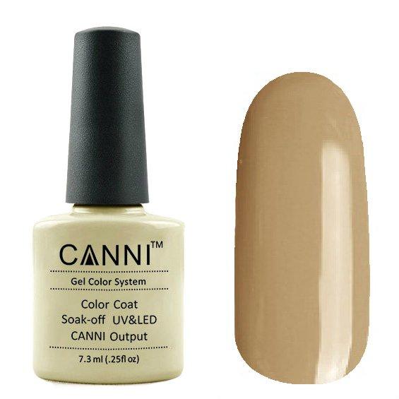 Canni, Гель-лак №173 (7.3 мл)Canni<br>Гель-лак бежево-песочный, без перламутра, плотный.<br>